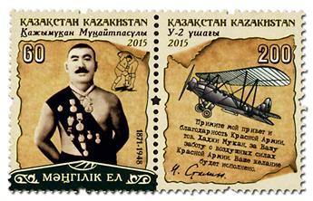 n° 734 - Timbre KAZAKHSTAN Poste