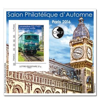 n° 73a - Timbre France CNEP (Non dentelé)