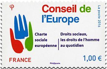 n° 168 - Timbre France De Service