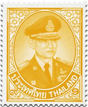 n° 2762a - Timbre THAILANDE Poste