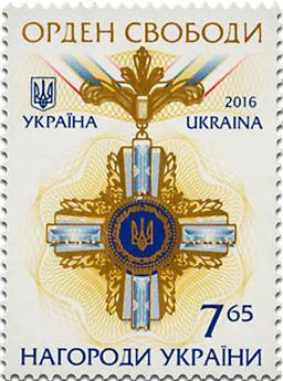 n° 1259 - Timbre UKRAINE Poste