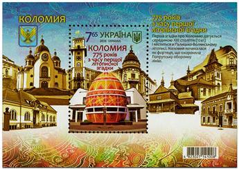 n° 126 - Timbre UKRAINE Blocs et feuillets