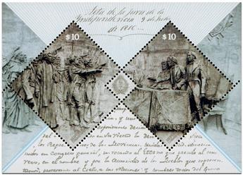 n° 148 - Timbre ARGENTINE Blocs et feuillets