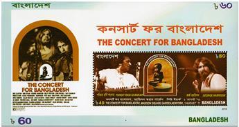 n° 55 - Timbre BANGLADESH Blocs et feuillets
