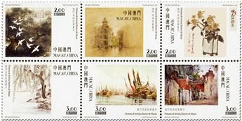 n° 1824 - Timbre MACAO Poste