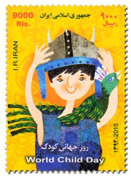 n° 3037 - Timbre IRAN Poste