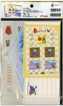 n° 4 - Timbre JAPON VIII - Carnets et ouvrages de luxe