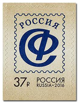 n° 7719 - Timbre RUSSIE Poste