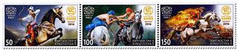 n° 32 - Timbre KIRGHIZISTAN (Kyrgyz Express Post) Poste