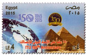 n° 2178 - Timbre EGYPTE Poste