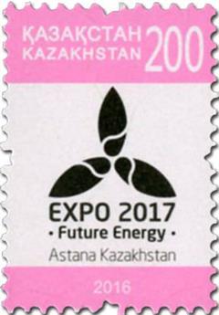 n° 753 - Timbre KAZAKHSTAN Poste