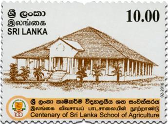 n° 2007 - Timbre SRI LANKA Poste