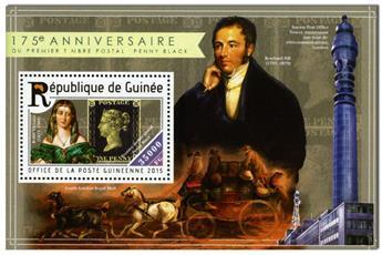 n° 1808 - Timbre GUINÉE Blocs et feuillets