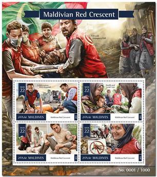 n° 5128  : Timbre MALDIVES Poste