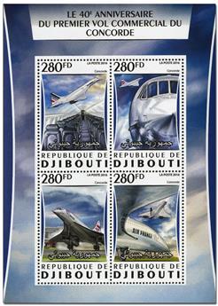 n° 1067  : Timbre DJIBOUTI Poste