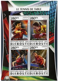 n° 1087  : Timbre DJIBOUTI Poste