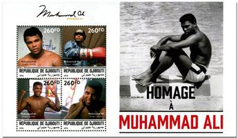 n° 1188  : Timbre DJIBOUTI Poste