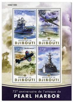 n° 983  : Timbre DJIBOUTI Poste