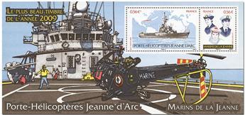 n.o 55 -  Sello Francia Hojas recuerdo