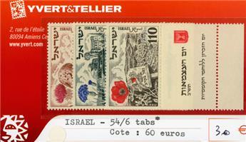 ISRAEL - n°54/56 tabs*