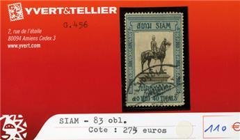SIAM - n°83 obl.
