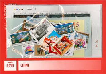 n° 5195/5296 - Timbre Chine Année complète (2015)