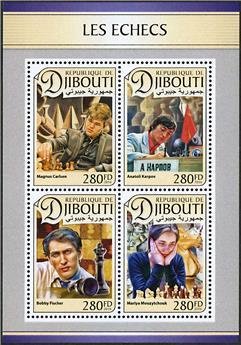 n° 1332 - Timbre DJIBOUTI Poste