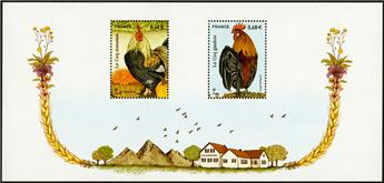n° 115 - Stamp France Souv44ir sheets