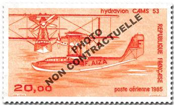 n° 58b -  Timbre France Poste aérienne