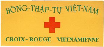 n°17** - Timbre VIETNAM (Empire) Carnets