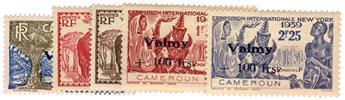 n°240/244* - Timbre CAMEROUN Poste