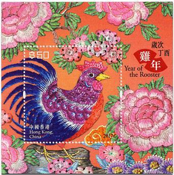 n° 299 - Timbre HONG KONG Blocs et feuillets