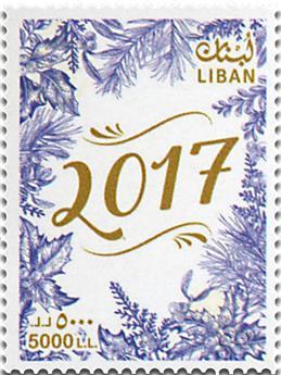 n° 567 - Timbre LIBAN Poste