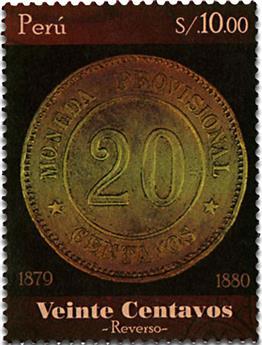 n° 2110 - Timbre PEROU Poste