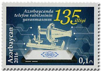 n° 946 - Timbre AZERBAIDJAN Poste