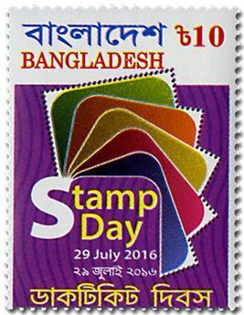 n° 1045 - Timbre BANGLADESH Poste