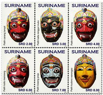 n° 2636 - Timbre SURINAME Poste