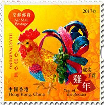 n° 1887 - Timbre HONG KONG Poste