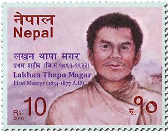 n° 1185 - Timbre NEPAL Poste