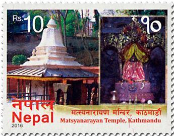 n° 1190 - Timbre NEPAL Poste