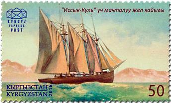 n° 40 - Timbre KIRGHIZISTAN (Kyrgyz Express Post) Poste