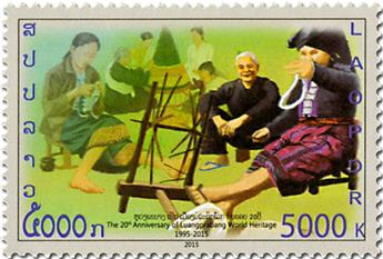 n° 1875 - Timbre LAOS Poste