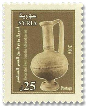 n° 1587 - Timbre SYRIE Poste