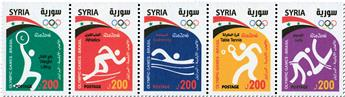 n° 1582 - Timbre SYRIE Poste