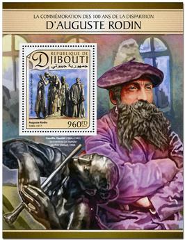 n° 166 - Timbre DJIBOUTI Blocs et feuillets