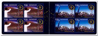 n° C1151 - Timbre EMIRATS ARABES UNIS Carnets