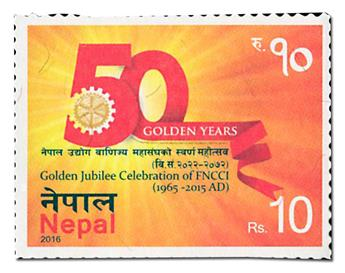 n° 1192 - Timbre NEPAL Poste