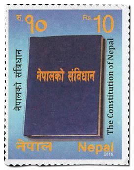 n° 1208 - Timbre NEPAL Poste