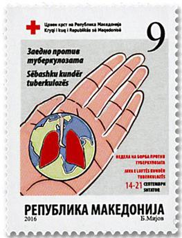 n° 145 - Timbre MACEDOINE Timbres de bienfaisance