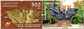 n° 774/775 - Timbre KAZAKHSTAN Poste